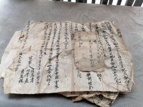 清代民国山西房地产买卖契约,借据(有税票),账本家谱系等老纸十来张一堆。