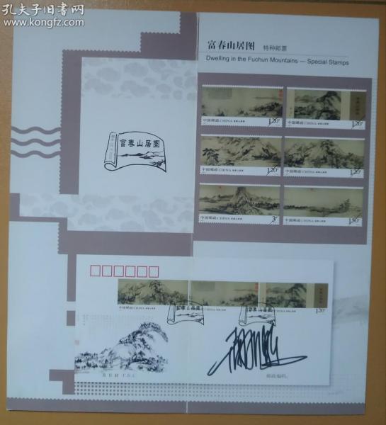签名-- 新邮预报 (3)