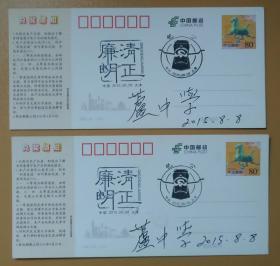 签名-- 明信片 (1)