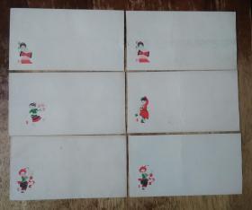 美术信封一组 (7)