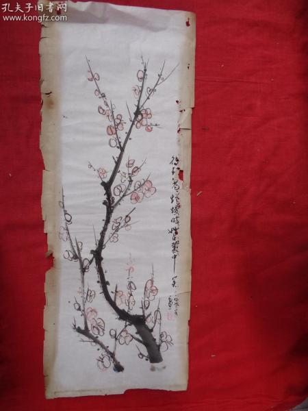 清朝老画一张,长46cm17.5cm,品好如图。