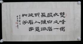 邓散木入室弟子、著名书画篆刻家 叶隐谷 甲子年(1984)书法作品《击磬老人》一幅(纸本镜心,约1.6平尺,钤印:隐谷等)HXTX314010