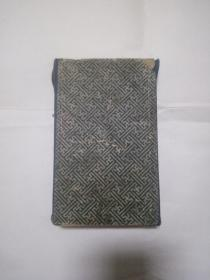 唱本《珍珠塔》(比较少见,八册十一卷。书品不错,看好在买,谢谢合作!)(尺寸14.8X9厘米)