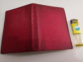 红宝书,俄文版,毛主席语录,内有完整毛像林题,1967年2月外文出版社