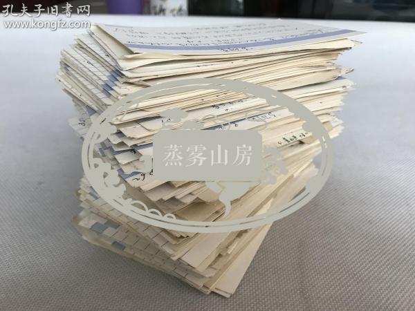 北大哲学教授王守常课件,教学笔记 卡片式几百张