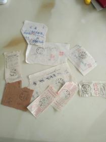 各种老邮戳2O枚