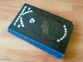 1900-1940年个人收藏明信片一大册《欧洲风光名迹》--100页,400枚,保存基本完好--开本38*24厘米