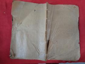 线装书《清宫历史演义》清,1厚册,品如图.。