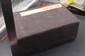 3353清中早期木刻本  乾隆年 东周列国志  大开本  25cm大开本