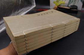 3398上海古籍出版社1982年套色影印865部《后山居士文集》线装大开6册全,库存很新