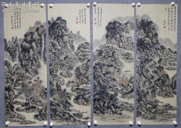 中國近現代國畫家,擅畫山水,山水畫一代宗師    黃賓虹    山水四條屏