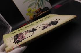 3420   8开布面精装有护封《齐白石绘画选集》一册全