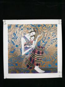 """著名画家、中国现代重彩画代表人 丁绍光 套色版画作品""""慈母""""一幅(尺寸:71*73cm,编号:222/275)HXTX314238"""