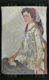 著名画家、曾任四川美院副院长、重庆美协副主席 马一平 1976年油画作品一幅 HXTX314922