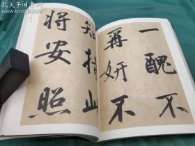 """传世作品多 参考价值大《中国书法家全集 鲜于枢》大32开  书品全新 208页 图文版本 有书法家的生平事略 收录了鲜于枢传世的重要作品、常用印鉴 生平年表后世书家的评价鲜于枢(1256-1301),元代著名书法家。字伯机,晚年营室名""""困学之斋"""", 自号困学山民,又号寄直老人。"""