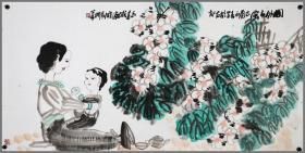 中国美术家协会副主席【杨晓阳】人物