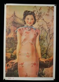1989年 上海人民美术出版社出版 新华书店上海发行所发行 金梅生作《盈盈一笑》年画一张(尺寸:77*53cm)HXTX314235