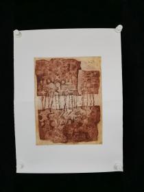 同一来源:佚名 套色铜版画作品一幅(尺寸:49*37cm)HXTX314240