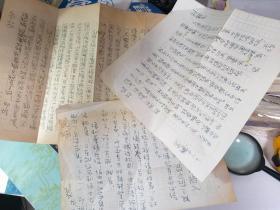 著名 作家  裴家麟,,信札 3页,,都是写给 刘钧,,大约80年代。,好麦子拍品里有 他的 书拍卖。裴斐先生纪念集 硬精装
