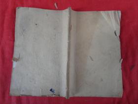 线装书《红楼梦》清,1册(卷6----16),品好如图。