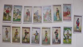 红楼系列婢女15枚