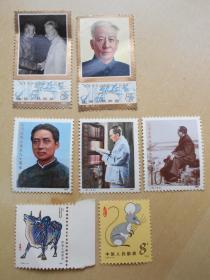 【刘少奇,毛泽东纪念邮票】【第一轮生肖票,鼠,牛】新票