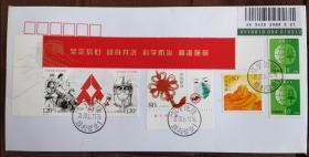 2020年T11战役情邮票红边首日封1枚加贴护士票(胜利邮政局首日戳)包品好/无落地