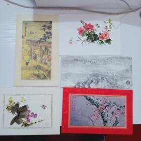 八九十年代   送给 北京大学教授著名编辑家  林良光   贺卡一组(主要有赵红菊、林振江等人写)h060805