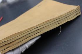 3437清同治 《监本易经》原装品好四册全套 有一毛笔手抄夹条