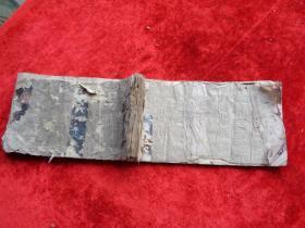清朝空白本一册,筒子页84面,长12cm22cm,品好如图。