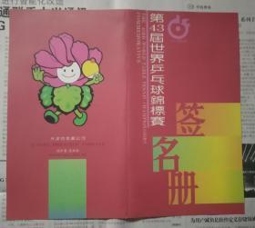 邮折 (5)