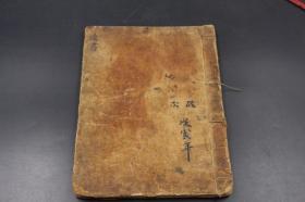 3439清代或者·民国精美抄本 命理 卦书 符咒 啥的 内容好不好 自己看 字写的也漂亮 多幅图画!