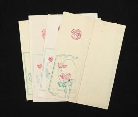 民国木刻套色印刷契约空白纸 一组五张(尺寸约为22*36cm)HXTX319804