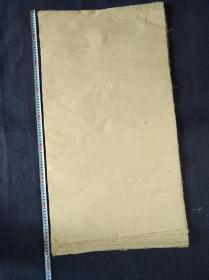旧纸老纸黄棉纸皮纸共19张,尺寸81x45㎝,重200g,平均每张重11g。古籍修复用纸,毛边没有裁过,古书画装裱用纸。有自然老化黑渍。E12