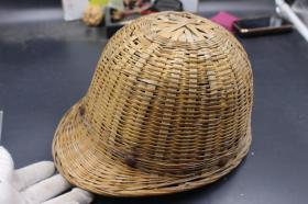 老物件--竹编安全帽;稀见 里边是棉线带 老旧 绝对少见了