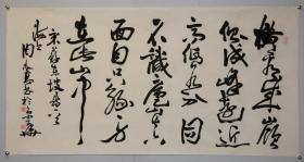 【周志高】江苏兴化人 上海市文联副主席 上海市书协主席 名誉主席 上海中国书法院院长 书法