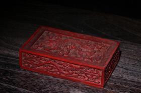 老漆器剔红漆器雕刻龙纹砚台摆件