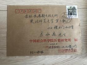 甲骨学权威(王宇信)信札1通1页
