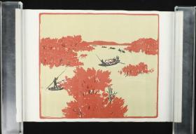 上海朵云轩精制木版水印一幅(尺寸:26*38cm)HXTX314202