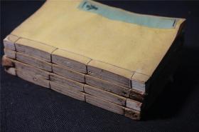 古籍善本《肉蒲团 》 (4册全 ) 。 排印本,和本,品如图