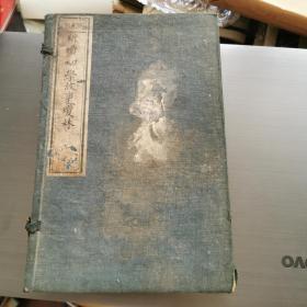 清光绪同元堂锌---幼学故事琼林一函四册合订两册一套全,有漂亮的红印页,品好见图