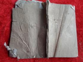 木刻本《孟子集注本义汇参》清,1厚册(卷3),大开本,品如图。