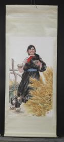 上海出版社精印 中国工笔画会副会长、四川省美协副主席朱理存及著名画家杨孝丽 1973年 画作《叔叔喝水》一幅(纸本立轴,约115*63cm)HXTX314193