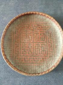 """徽州竹编工艺品民俗精品""""福禄寿喜""""女工针线盘鞋盘簸箩一个,径33㎝。品自定,古籍修复用品。"""
