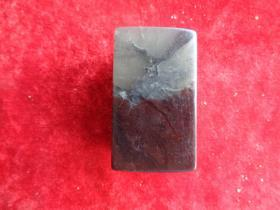 寿山石《印章》年代不祥,高5.2cm,品好如图。