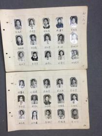 稀见,民国时期,北京市市立第一女子中学校,入学愿书和保证书同一人。均为手写有印章及民国税票。民国二十八年保证人陈正,职业华北中学代理校长,学生郭士敏。两份,照片为五十年代女子学校学生。见图。
