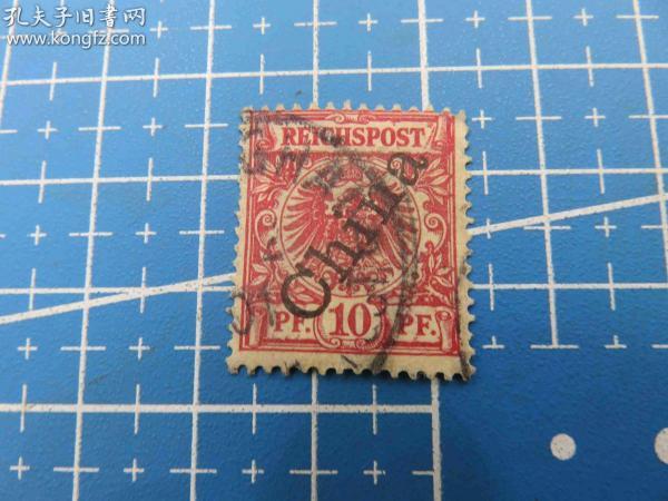 """{会山书院拍卖}62#清朝邮票-德国在中国邮政局发行的-鹰徽图斜盖""""China""""邮票-红色"""