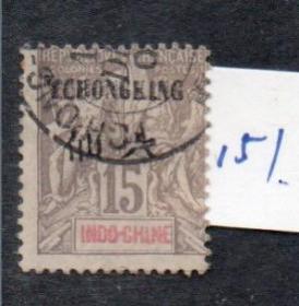 (L151)法客邮安重 l信销一枚