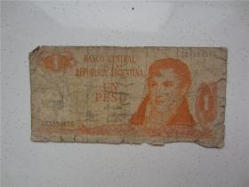 早期阿根廷1元