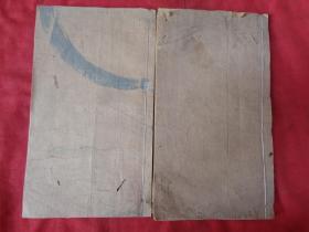 明刻本《历代帝王年纪》明,2册全,有版画一张,品好如图。